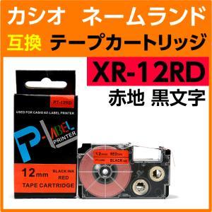 カシオ ネームランド用 テープカートリッジ XR-12RD 〔互換〕