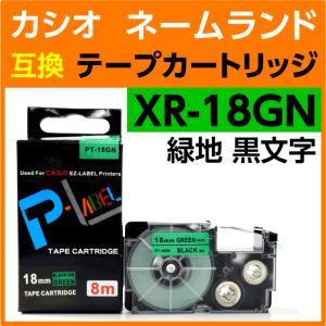 カシオ ネームランド用 テープカートリッジ XR-18GN 〔互換〕