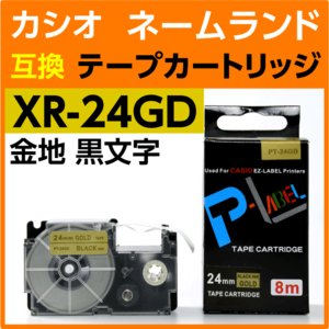 カシオ ネームランド用 テープカートリッジ XR-24GD 〔互換〕