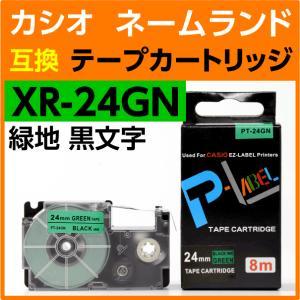 カシオ ネームランド用 テープカートリッジ XR-24GN 〔互換〕
