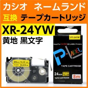 カシオ ネームランド用 テープカートリッジ XR-24YW 〔互換〕