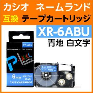 カシオ ネームランド用 テープカートリッジ XR-6ABU 〔互換〕