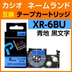 カシオ ネームランド用 テープカートリッジ XR-6BU 〔互換〕