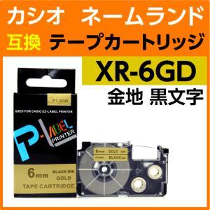 カシオ ネームランド用 テープカートリッジ XR-6GD 〔互換〕