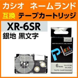 カシオ ネームランド用 テープカートリッジ XR-6SR 〔互換〕