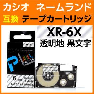 カシオ ネームランド用 テープカートリッジ XR-6X 〔互換〕