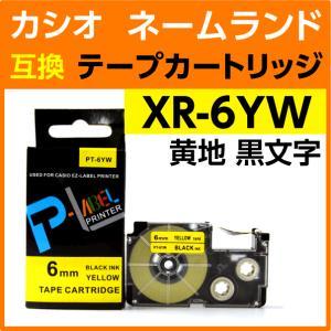 カシオ ネームランド用 テープカートリッジ XR-6YW 〔互換〕PT-6YW