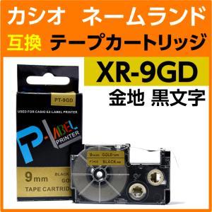 カシオ ネームランド用 テープカートリッジ XR-9GD 〔互換〕