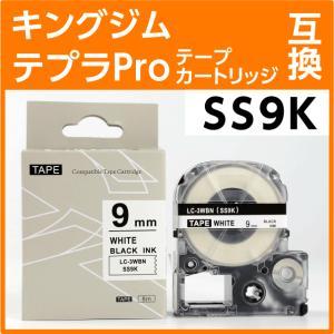 キングジム テプラPro用 テープカートリッジ SS9K 〔互換〕|inklink