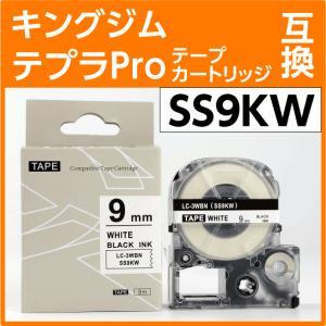 キングジム テプラPro用 テープカートリッジ SS9KW(SS9Kの強粘着) 〔互換〕