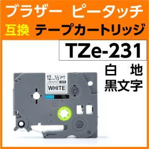 ブラザー ピータッチ用 ラミネートテープ 12mm TZe-231 〔互換〕|inklink