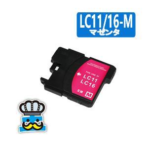 Brother ブラザー LC11/16-M マゼンタ  単品 互換インクカートリッジ MFC-J855DWN|MFC-J855DN|MFC-J950DWN|MFC-J950DN|MFC-J850DWN|inkoukoku
