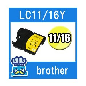 Brother ブラザー LC11/16-Y イエロー  単品 互換インクカートリッジ MFC-J855DWN|MFC-J855DN|MFC-J950DWN|MFC-J950DN|MFC-J850DWN|inkoukoku