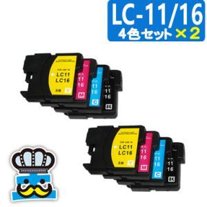 インク福袋 Brother ブラザー LC11/16  4色セット×2 互換インク MFC-J855DWN|MFC-J855DN|MFC-J950DWN|MFC-J950DN|MFC-J850DWN|inkoukoku