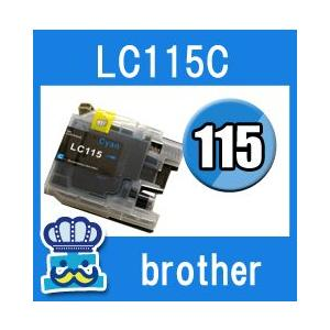 Brother ブラザー LC115-C シアン  単品 互換インクカートリッジ DCP-J4215N DCP-J4210N MFC-J4510N|inkoukoku
