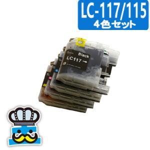 ブラザー LC117/115 互換インク  4色セット プリンターインク|inkoukoku