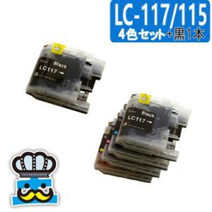 ブラザー LC117/115 4色セット+黒 プリンターインク 互換インクカートリッジ|inkoukoku