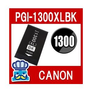 CANON キャノン PGI-1300XLBK ブラック 単品  互換インクカートリッジ 対応プリンター MAXIFY-MB2330 / MAXIFY-MB2030|inkoukoku