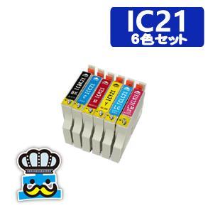 PM-940C 対応 プリンター インク EPSON エプソン IC21 互換インク IC6CL21|inkoukoku