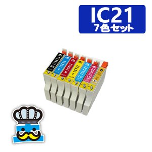 PM-970C 対応 プリンター インク EPSON エプソン IC21 互換インク|inkoukoku