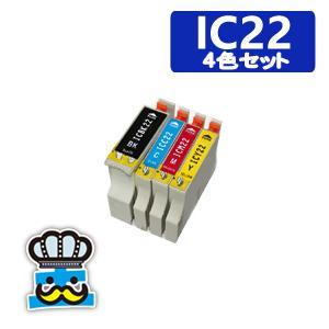 CC-600PX 対応 プリンター インク EPSON エプソン IC22  互換インク|inkoukoku
