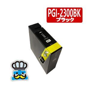 キャノン PGI-2300XLBK ブラック 単品 互換インク CANON 純正より激安 対応プリンター MAXIFY-MB5330 MB5030 iB4030|inkoukoku