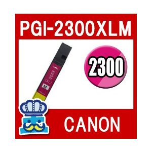 キャノン PGI-2300XLM マゼンタ 単品 互換インク CANON 純正より激安 対応プリンター MAXIFY-MB5330 MB5030 iB4030|inkoukoku