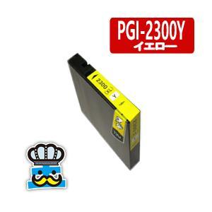 キャノン PGI-2300XLY イエロー 単品 互換インク CANON 純正より激安 対応プリンター MAXIFY-MB5330 MB5030 iB4030|inkoukoku