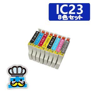 PM-4000PX 対応 プリンター インク EPSON エプソン IC23 互換インク IC8CL23|inkoukoku