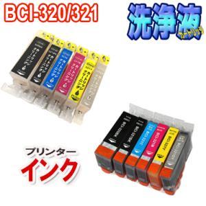 洗浄カートリッジ  CANON BCI-320 BCI-321 セット + キャノン BCI-320 BCI-321  互換インク  6色セット|inkoukoku