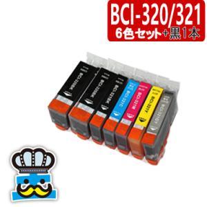 キャノン BCI-321 BCI-320 6色セット+黒  プリンターインク 互換インクインクカートリッジ|inkoukoku