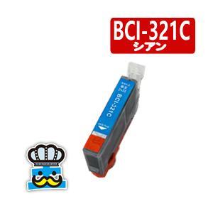 CANON キャノン BCI-321C シアン 単品  互換インクカートリッジ|inkoukoku