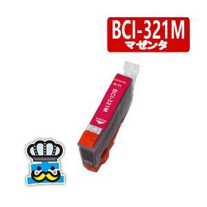 CANON キャノン BCI-321M マゼンタ 単品  互換インクカートリッジ|inkoukoku