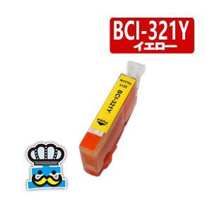CANON キャノン BCI-321Y イエロー 単品  互換インクカートリッジ|inkoukoku