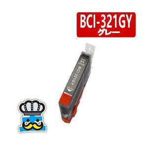 CANON キャノン BCI-321GY グレー 単品  互換インクカートリッジ|inkoukoku