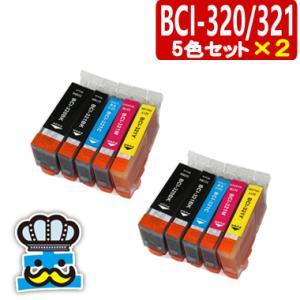 インク福袋 BCI-321/320 キャノン 互換インク  5色セット×2 プリンターインク|inkoukoku