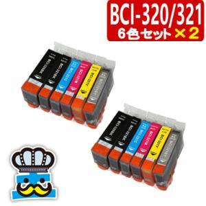 インク福袋 BCI-321/320 キャノン 互換インク  6色セット×2 プリンターインク|inkoukoku
