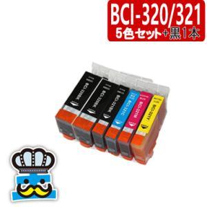 キャノン BCI-321 BCI-320 5色セット+黒 プリンターインク  互換インクインクカートリッジ|inkoukoku