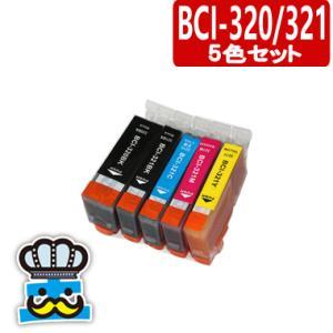 iP3600 対応 CANON キャノン BCI-321 BCI-320 5色セット 互換インク プリンターインク PIXUS