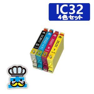 PM-A750 対応 プリンター インク EPSON エプソン IC32 互換インク|inkoukoku