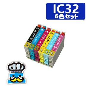 PM-G820 対応 プリンター インク EPSON エプソン IC32 互換インク|inkoukoku