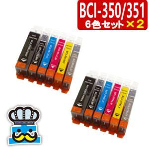 インク福袋 プリンターインク キャノン iP8730 MG7530 MG6730 MG7130 MG6530 MX923 MG6330 対応 BCI-351/350XL|inkoukoku