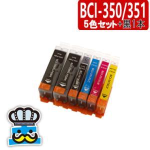 キャノン BCI-351XL BCI-350XL 5色セット+黒 プリンターインク 互換インク|inkoukoku