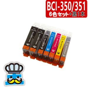 キャノン BCI-351XL BCI-350XL 6色セット+黒  プリンターインク 互換インク|inkoukoku