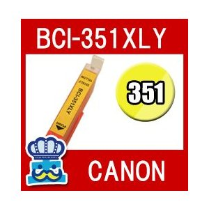 CANON キャノン BCI-351XLY イエロー 単品  互換インクカートリッジ|inkoukoku