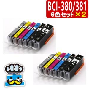 キャノン BCI-381 BCI-380XL 6色セット×2セット プリンターインク 互換インク CANON  PIXUS TS8130 TS8230 TS8330|inkoukoku