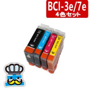 プリンターインク CANON キャノン BCI-3e/7e  4色セット 互換インク 対応機種: iP4100 iP3100 inkoukoku