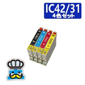 PX-A650 対応 プリンター インク EPSON エプソン IC42 IC31 互換インク|inkoukoku