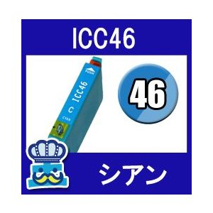 EPSON エプソン ICC46 シアン  単品 互換インクカートリッジ PX-402A|PX-401A|PX-FA700|PX-501A|PX-101|PX-A640|PX-V780|PX-A740|inkoukoku