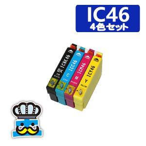 PX-A640 対応 プリンター インク EPSON エプソン IC46 互換インク|inkoukoku